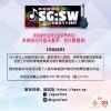 SGSW Instagram